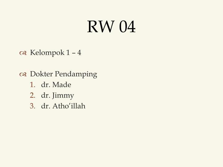 RW 04