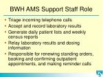 bwh ams support staff role