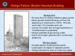 design failure boston hancock building