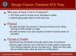 design failure firestone atx tires