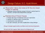 design failure k c hyatt atrium1