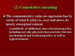 2 connotative meaning