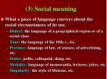 3 social meaning