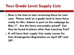 your grade level supply lists