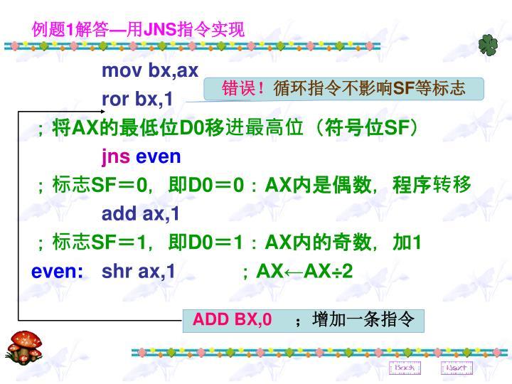 ADD BX,0