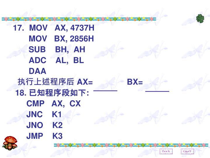 MOV   AX, 4737H