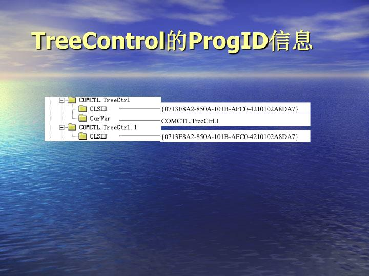 TreeControl