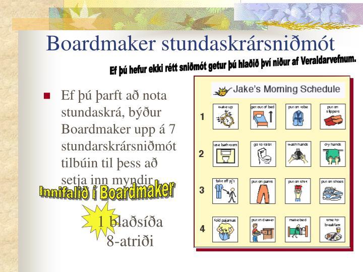Boardmaker stundaskrársniðmót
