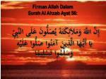 firman allah dalam surah al ahzab ayat 56