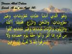 firman allah dalam surah al an am ayat 141