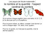 les acquis de l cole maternelle le nombre et la quantit l aspect cardinal du nombre