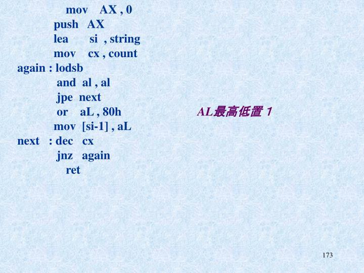 mov    AX , 0