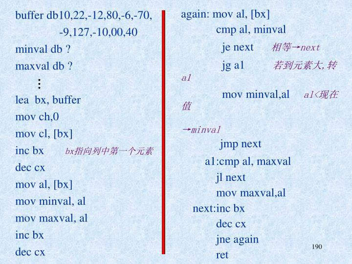 buffer db10,22,-12,80,-6,-70,