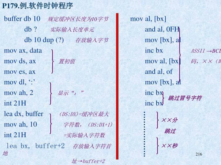 buffer db 10