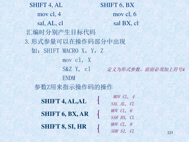 SHIFT 4, AL                        SHIFT 6, BX