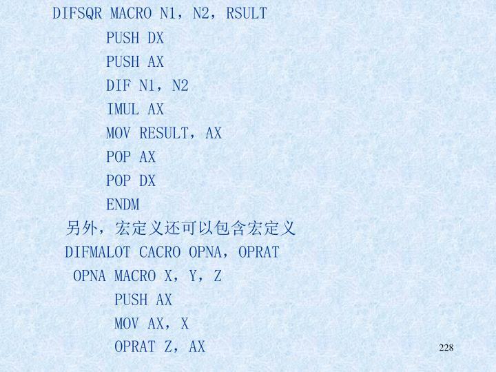 DIFSQR MACRO N1