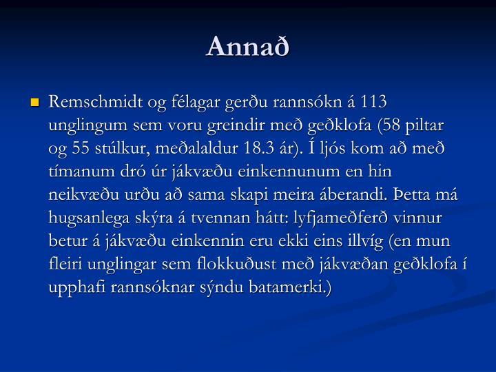Annað