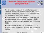 beam tv observation systems btv for cngs