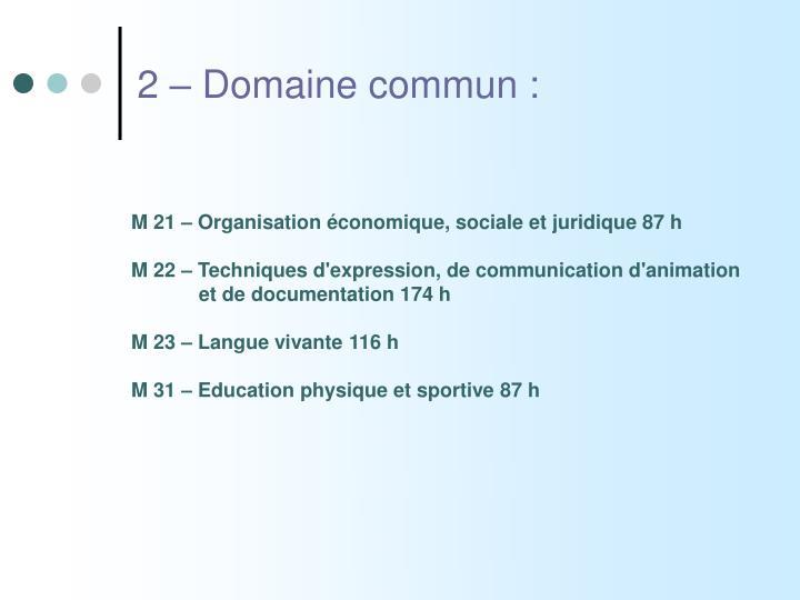 2 – Domaine commun :