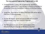 the international engineering program iep at uri