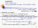 lemma 1 e n t 4 2 f e min u v f e faulty u v step f t 8 2 1 e