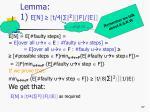 lemma 1 e n t 4 2 f e
