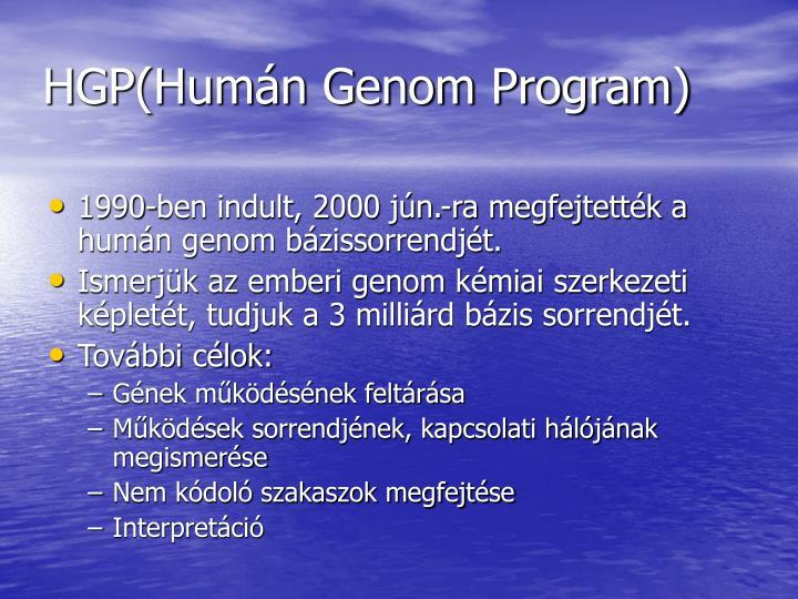HGP(Humán Genom Program)