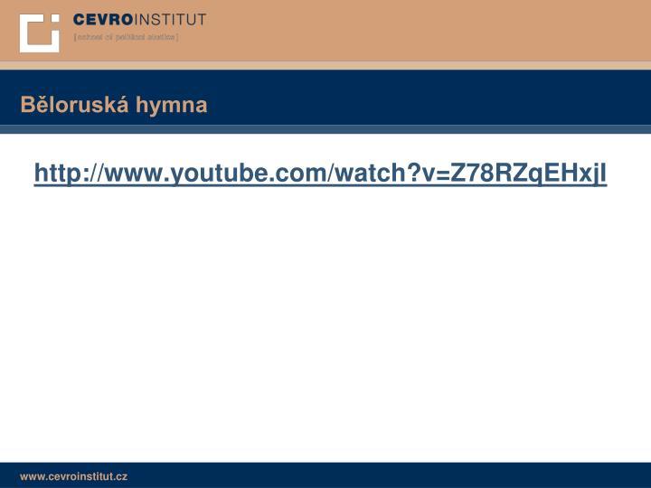 Běloruská hymna
