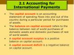 2 1 accounting for international payments1
