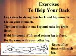 exercises to help your back1