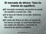 el mercado de dinero tasa de inter s de equilibrio