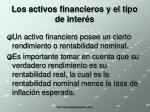 los activos financieros y el tipo de inter s