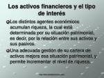 los activos financieros y el tipo de inter s1