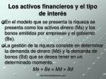 los activos financieros y el tipo de inter s3