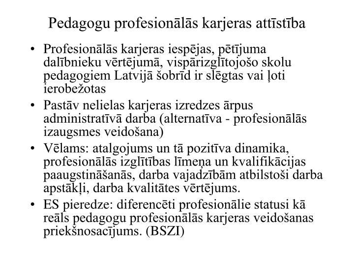 Pedagogu profesionālās karjeras attīstība