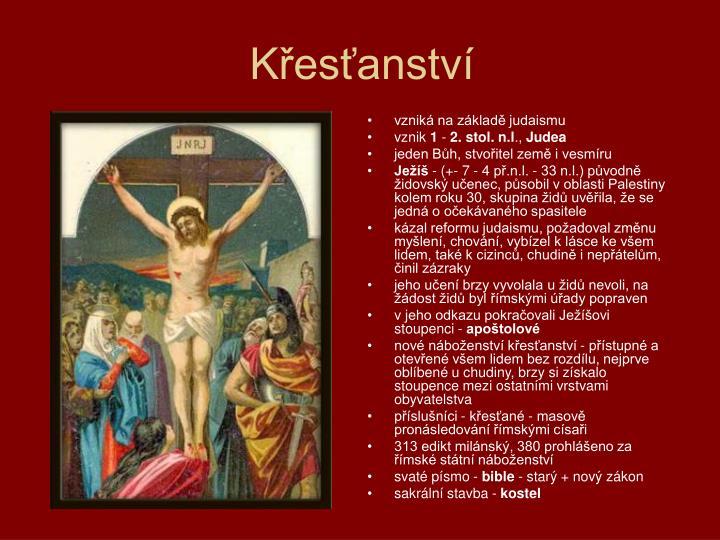 Křesťanství