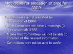 motivation for allocation of time for brrr