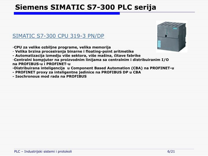 Siemens SIMATIC S7-300 PLC serija