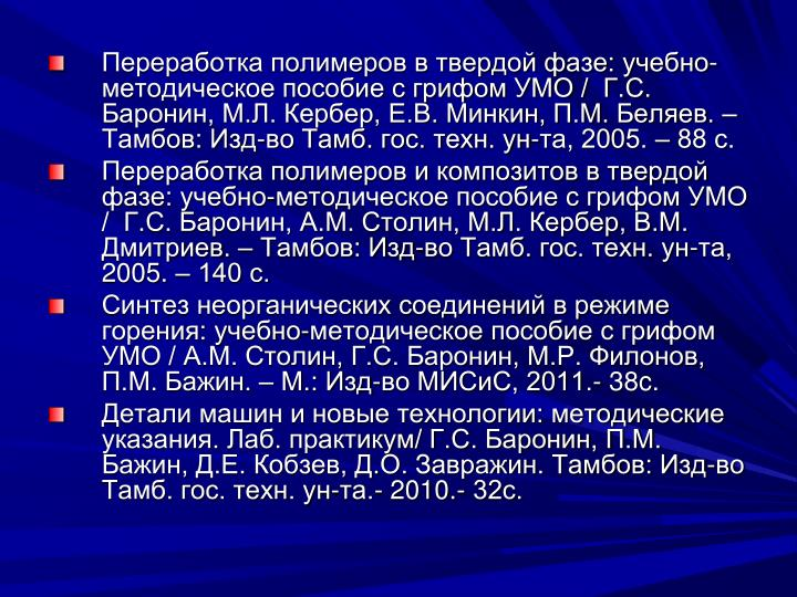 : -     /  .. , .. , .. , .. .  : - . . . -, 2005.  88 .
