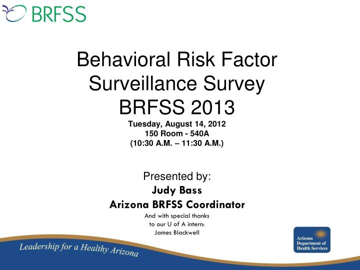 Behavioral Risk Factor Surveillance Survey