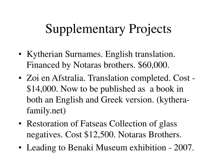 Supplementary Projects