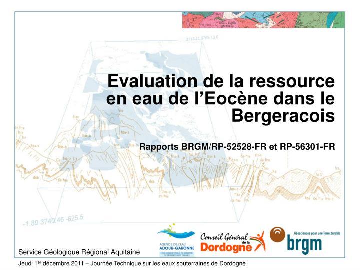 Evaluation de la ressource