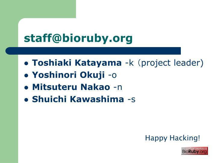 staff@bioruby.org