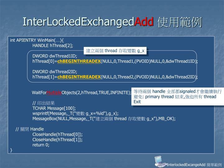 InterLockedExchanged