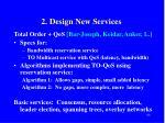2 design new services