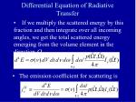 differential equation of radiative transfer2