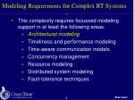 modeling requirements for complex rt systems
