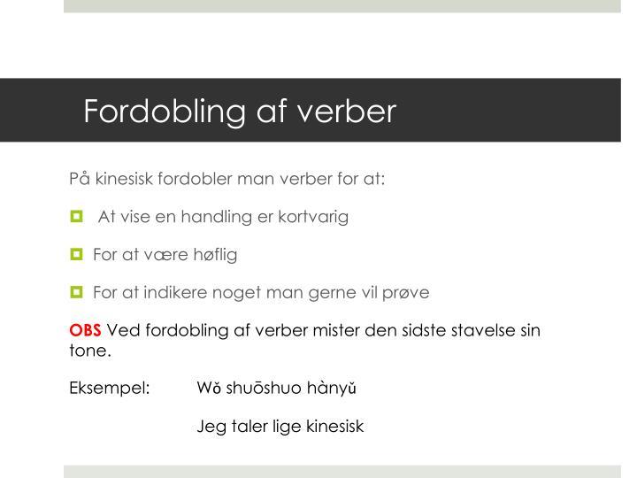 Fordobling af verber
