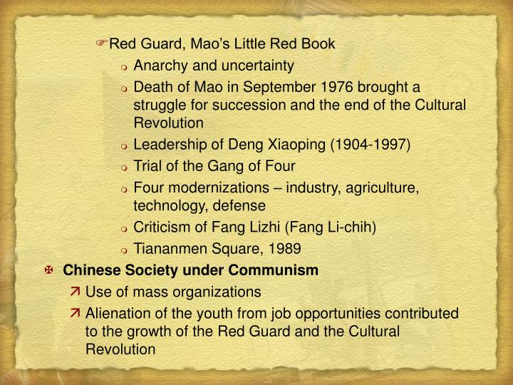 Red Guard, Mao's Little Red Book