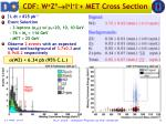 cdf w z l l l met cross section